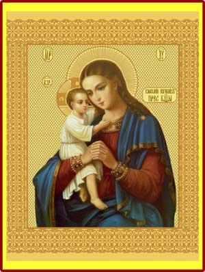 Православная икона Владычицы Богородицы