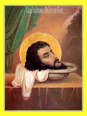 Икона Иоанну Крестителю